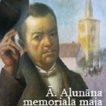 Ādolfa Alunāna memoriālais muzejs