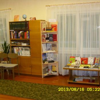 Vaboles pagasta bibliotēka