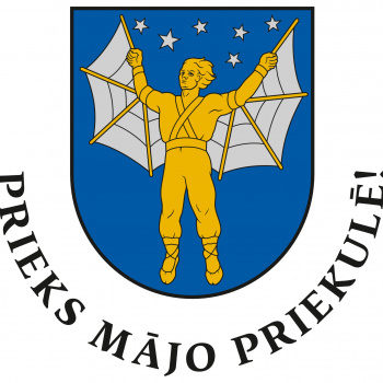 Priekules novada pašvaldība