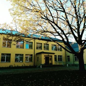 Aizupes pamatskola